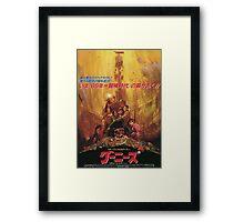 Japanese The Goonies Framed Print