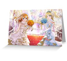 Love Live! School Idol Project - Blushing Brides Greeting Card