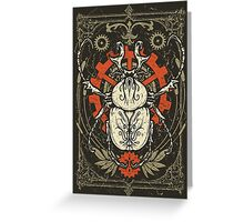 Doom Beetle 1 Greeting Card