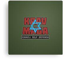 Israeli Krav Maga Magen David Canvas Print