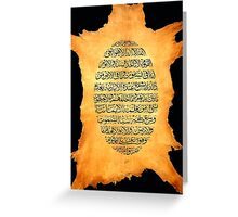 Aayat al Kursi painting on deer Leather Greeting Card