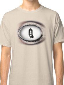 lumen Classic T-Shirt