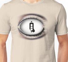 lumen Unisex T-Shirt
