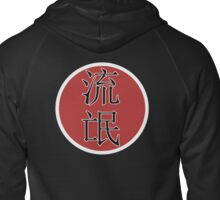 Gangster In Chinese Zipped Hoodie