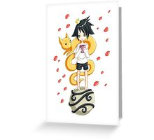 Little Prince Greeting Card