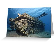 M-42 Duster Greeting Card
