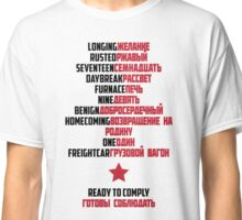 Good Morning Soldier  Classic T-Shirt