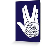 Live Long and Prosper White Greeting Card
