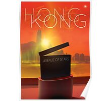 """Visit Hong Kong """"Pearl of the Orient"""" Poster Poster"""