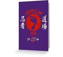 Foot Dojo  Greeting Card