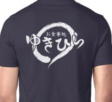 Yukihira Diner - Food Wars Unisex T-Shirt