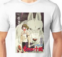 Princess Mononoke Poster/Print Unisex T-Shirt