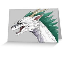 """Haku"" Greeting Card"