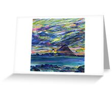 Rainbow sky at night, painters delight Greeting Card