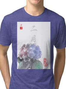 Inked Petals of a Year February Tri-blend T-Shirt