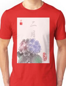 Inked Petals of a Year February Unisex T-Shirt