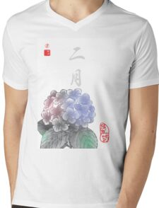 Inked Petals of a Year February Mens V-Neck T-Shirt