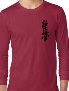 kyokushin karate martial art black Long Sleeve T-Shirt