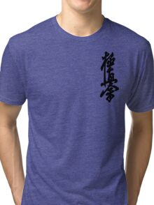 kyokushin karate martial art black Tri-blend T-Shirt