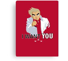 I Want You -- To Catch Them All! Canvas Print