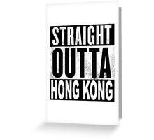 Straight Outta Hong Kong Greeting Card