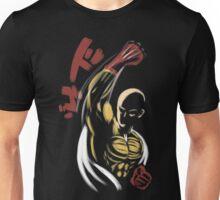 Yellow Hero Unisex T-Shirt