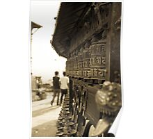 Nepalese Prayer Wheels - Kathmandu Poster
