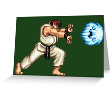 Ryo Hadouken Greeting Card