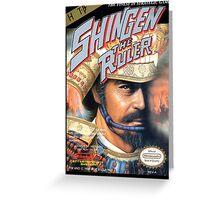 Shingen the Ruler Greeting Card
