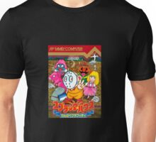 Splatterhouse Unisex T-Shirt