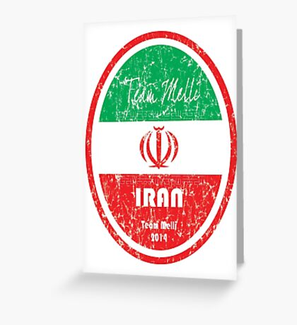 World Cup Football - Iran Greeting Card