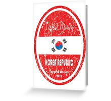 World Cup Football - Korea Republic (distressed) Greeting Card