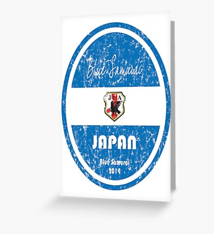 World Cup Football - Japan (distressed) Greeting Card