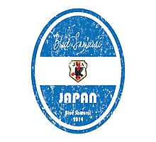 World Cup Football - Japan (distressed) Photographic Print
