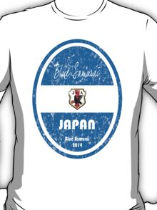 World Cup Football - Japan (distressed) T-Shirt