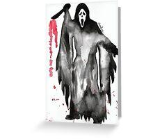 Scream Ghostface Watercolor Greeting Card