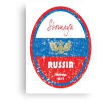 World Cup Football - Russia Canvas Print