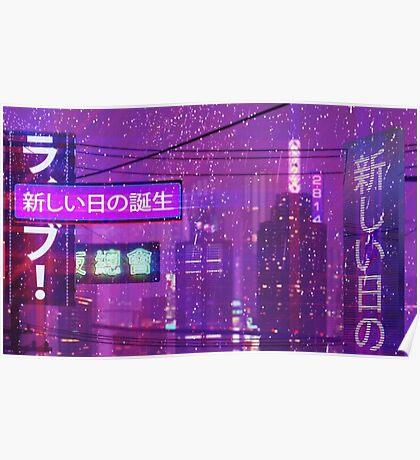 purple vaporwave japanese city Poster
