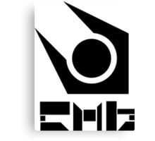 Combine Logo Canvas Print