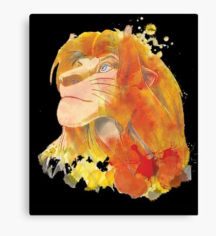 The King of Jungle Canvas Print