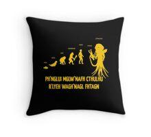 Lovecraft Cthulhu Darwinism Throw Pillow