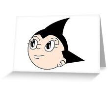 Astro Head Greeting Card