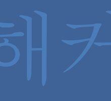hacker in korean - pastel blue by aromis