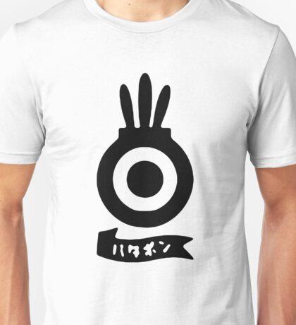 Patapon black Unisex T-Shirt