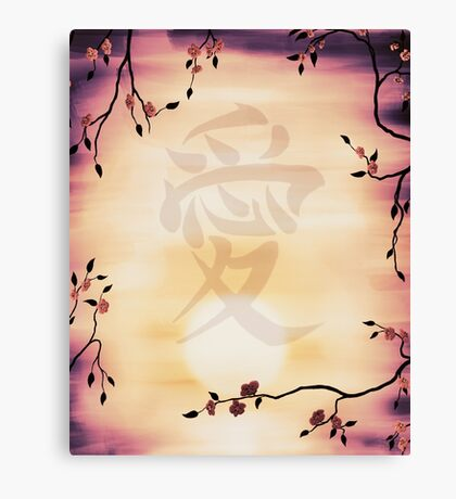 Japanese character Ai Love in cherry blossom frame art photo print Canvas Print