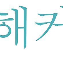 hacker in korean - skyblue colour by aromis
