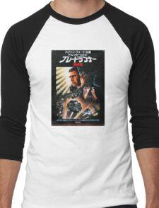 Japanese Blade Runner Men's Baseball ¾ T-Shirt