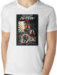 Japanese Blade Runner Mens V-Neck T-Shirt