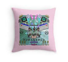 Emotional Boys Throw Pillow
