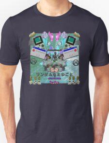 Emotional Boys T-Shirt